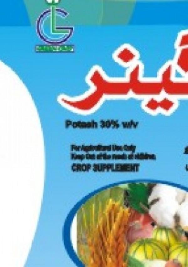 Potash Gainer